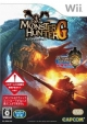 Monster Hunter G [Gamewise]