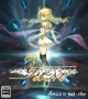 Gamewise Konoyo no Hate de Koi o Utau Shoujo: Yu-No Wiki Guide, Walkthrough and Cheats
