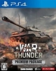 War Thunder Wiki - Gamewise