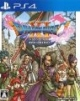 Dragon Quest XI [Gamewise]