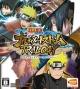 Naruto Shippuden: Ultimate Ninja Storm Legacy   Gamewise