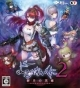 Nights of Azure 2 on PS4 - Gamewise