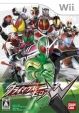 Gamewise Kamen Rider: Climax Heroes W Wiki Guide, Walkthrough and Cheats