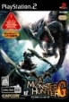 Monster Hunter G on PS2 - Gamewise