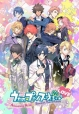 Uta no Prince-sama: Amazing Aria & Sweet Serenade Love on PSV - Gamewise