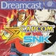Capcom vs. SNK on DC - Gamewise